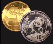 中国金貨・銀貨